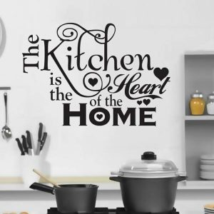 Kitchen Is The Heart Wall Sticker